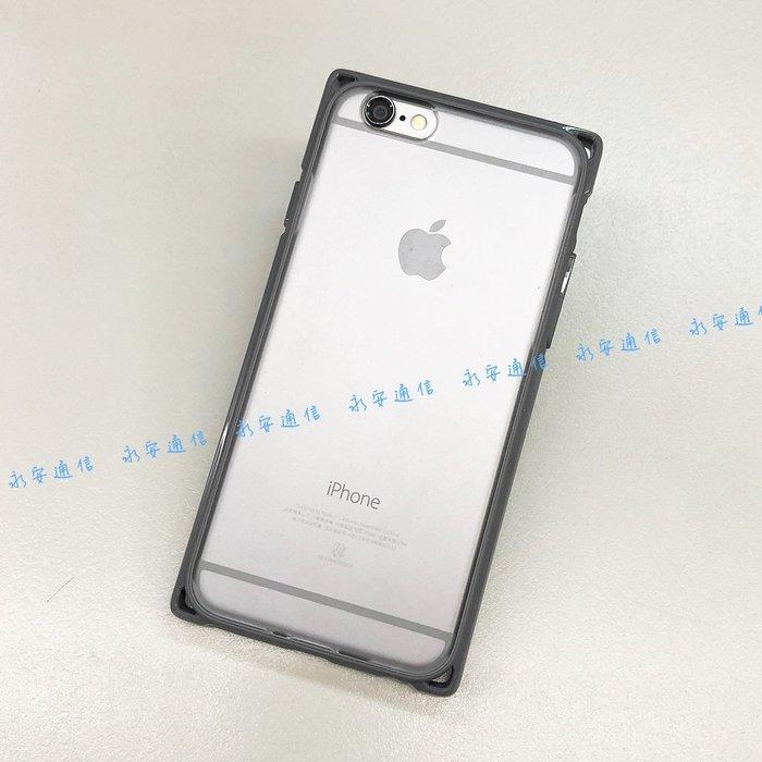 【永安】Apple IPhone 6 6s 4.7吋 防震高清透明果凍色保護殼 防震殼 防摔殼 手機殼 保護套 手機套