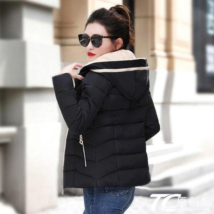 羽絨外套 冬裝2018新款棉衣女短款韓版修身羽絨棉服羽絨小棉襖學生加厚外套