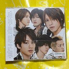 ~謎音&幻樂~ KAT-TUN  /  DON'T U EVER STOP  初回限定盤3 日本版  全新未拆封