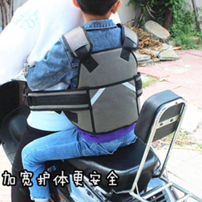 電動車兒童安全帶摩托車載機車小孩寶寶保護騎行座椅綁帶簡易背帶 【FOLLOW ME】