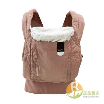 【居品租市】 專業出租平台 【出租】 Combi JOIN 減壓型背/揹巾(奶茶棕)