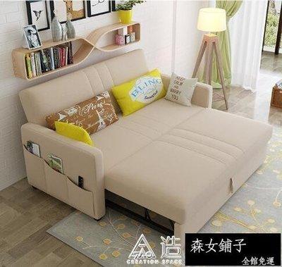 限時9折免運 多功能沙發床1.8實木可摺疊客廳小戶型雙人坐臥兩用1.5米【森女鋪子】