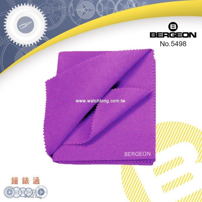 【鐘錶通】B5498《瑞士BERGEON》拭銀布/銀器保養專用布├鐘錶保養收藏/手錶清潔保養/金屬保養┤