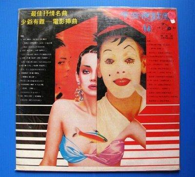 黑膠唱片。平安夜歌聲。英文歌曲。(全新品)。