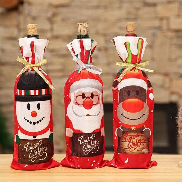 聖誕飾品 耶誕紅酒瓶套 派對酒瓶裝飾 麋鹿雪人 交換禮物 聚會居家 平安夜 袋子 節慶萬用 慶祝【PMG289】收納女王