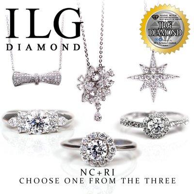 【美國頂級ILG鑽】情人節特選優惠組合精選3戒指&3項鍊 (1+1) 再贈2個ILG發光珠寶盒結婚紀念日