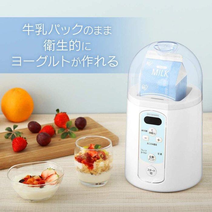 日本代購  IRIS OHYAMA IYM-014手作DIY 優格機 甘酒 優格機 溫度時間設定    預購