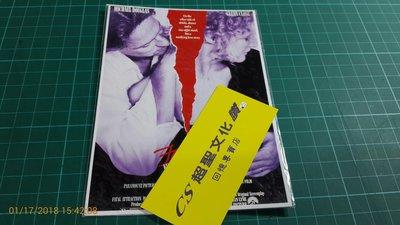 早期電影劇照明信片~《FATAL ATTRACTION 致命的吸引力》 背面空白未寫【CS超聖文化讚】