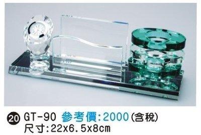 水晶造型獎座 GT-90水晶名片座