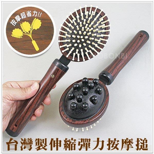 【摩邦比】台灣專利滾珠伸縮彈力按摩搥 伸縮拍打槌養生拍搥背棒拍拍樂健康槌健康拍養生槌拍打梳拍打棒按摩棒SP-106