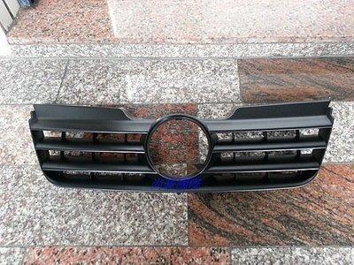 VW系列 POINTER-02~06 全新 水箱罩