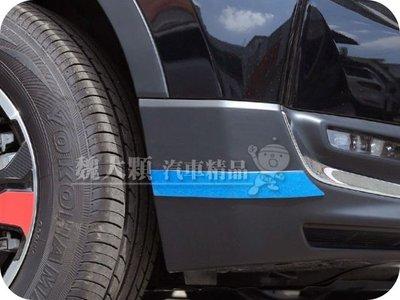 3件免運【魏大顆】CR-V(17-)專用 不鏽鋼前後保桿側飾條(一組4件) 銀黑藍ー前保桿飾條 CRV5 5代 五代