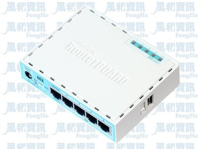 MikroTik RB750Gr3 hEX Gigabit 頻寬管理防火牆路由器【風和網通】