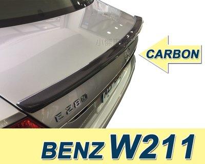 》傑暘國際車身部品《BENZ 賓士 W211 卡夢 尾翼 鴨尾 E200 E240 E280 E300 E55 E60