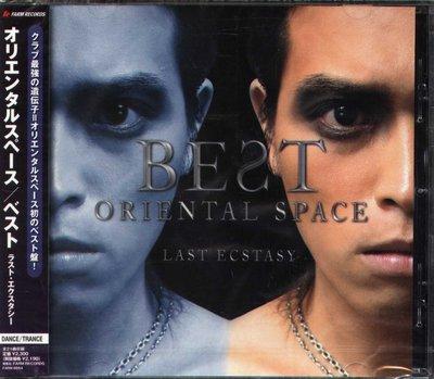 K - Oriental Space - Best: Last Ecstasy - 日版 - NEW