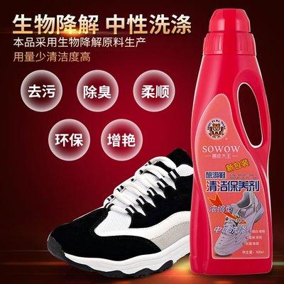 雜貨小鋪 旅游鞋小白鞋洗鞋擦鞋神器球鞋運動帆布刷鞋子清洗清潔劑