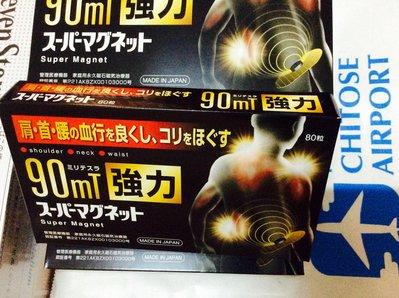 ㄖ本健康磁力貼-最鮮日本