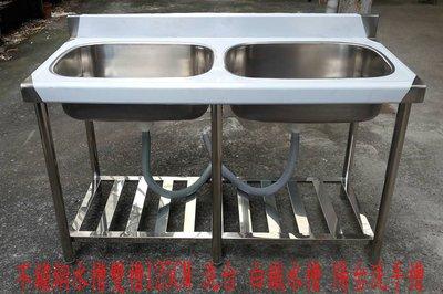 (YOYA)不鏽鋼水槽雙槽125CM 洗台 白鐵水槽 陽台洗手槽 ST125 台中白鐵陽台架,台中水槽、彰化陽台架、員林