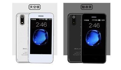 ※台能科技※MELROSE S9X 7S I8 S9 迷你輕巧 4G智慧型小手機 名片機 MTK6580 1g+8g
