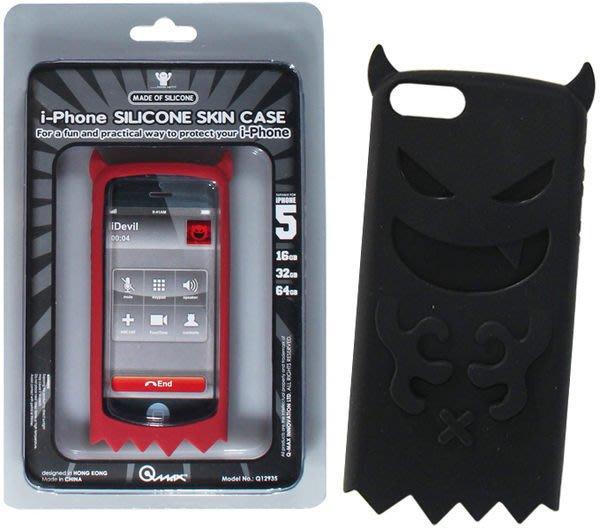 《買一送一》香港QMax的 iPhone 5 小惡魔保護套(顏色任選),iphone 5專用矽膠果凍手機套