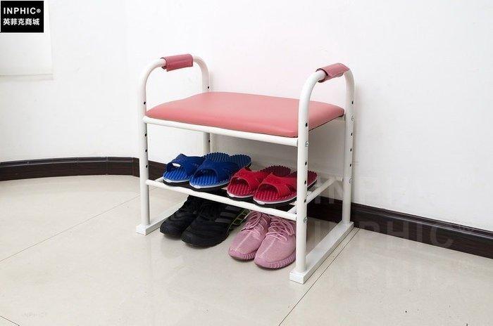 ♥精選暖心商品♥  換鞋凳 換鞋架 換鞋椅 兒童椅子 帶鞋架 高度可調節 玄關 陽台 換鞋專用