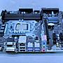 ~ 駿朋電腦 ~ 微星H170M PRO-VDH 1151主機板 DDR4 含i5-6500 3.2G附風扇$6800
