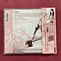 穿越時空 二胡天使閆國威 CD專輯唱片