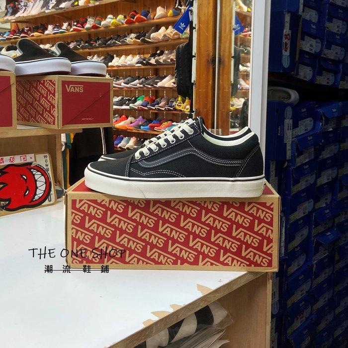 VANS Old Skool 黑色 奶油底 低筒 帆布鞋 板鞋 VN0A4BV5211