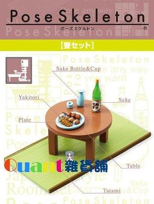 ∮Quant雜貨舖∮┌日本盒玩┐RE-MENT 骷髏 Pose Skeleton 療癒骷髏人配件系列 燒酒 圓桌 串燒