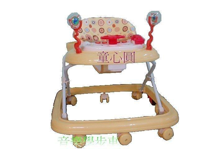 最經濟 實惠又便宜學步車*只要500元◎童心玩具1館◎