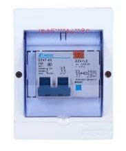 斷路器帶漏電開關帶防水盒2P40A/63A熱水器空調專用