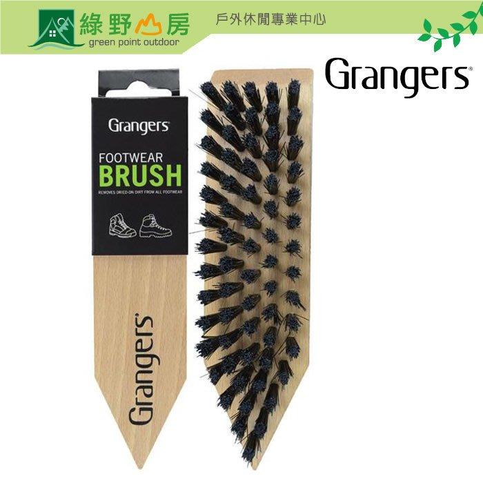 綠野山房》Granger's 英國 Boot Brush 鞋類清潔刷 戶外 清潔保養 Grangers鞋刷 GRF89
