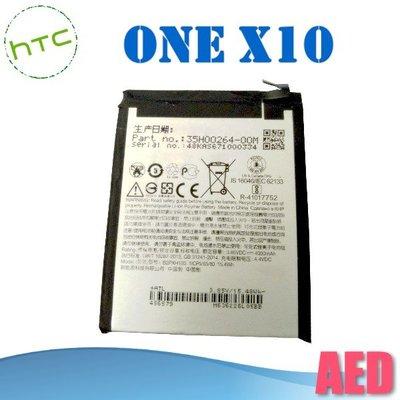 ⏪ AED ⏩ HTC One X10 電池 右排線 全新品 手機電池 手機維修 保養