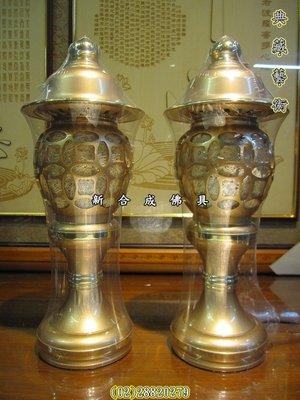 新合成佛具 佛桌 神桌 8寸5 純銅 佛經燈 心經燈 神明燈 供燈 佛燈 古錢燈 圖片是1尺3