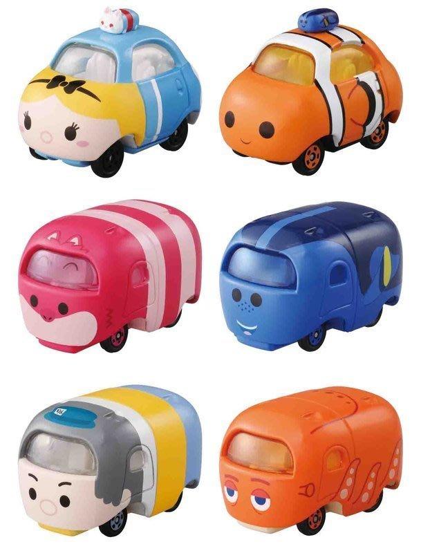 TOMICA 多美 迪士尼小汽車 TSUM TSUM  疊疊樂 海底總動員 X 愛麗絲夢遊仙境 全6款