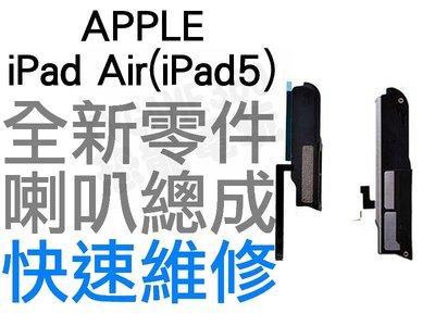 APPLE 蘋果 iPad Air i...