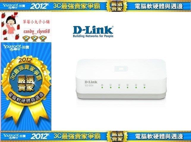 【35年連鎖老店】D-Link DES-1005A 5埠10/100Mbps桌上型網路交換器有發票/3年保固
