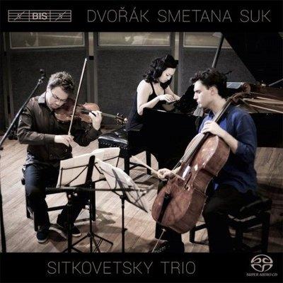 【SACD】德弗札克&史麥塔納&蘇克:鋼琴三重奏 / 卑爾根愛樂管弦樂團 --- BISSACD2059