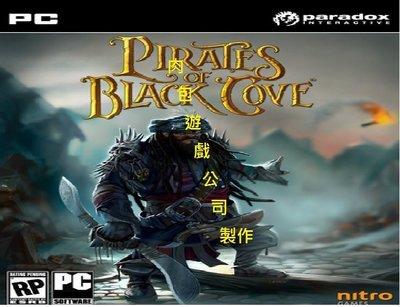 PC版 PC 肉包遊戲 STEAM 黑灣海盜 Pirates of Black Cove