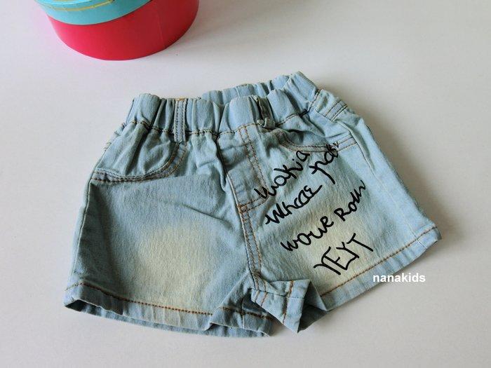 出清夏日款。女童裝。韓版牛仔短褲  (牛仔藍)現貨~nanakids娜娜童櫥