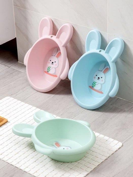卡通嬰兒洗臉盆塑料小盆子 家用寶寶兒童可愛洗澡盆洗衣盆