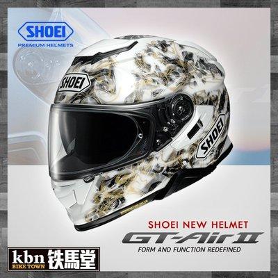 ☆KBN☆鐵馬堂 日本 SHOEI GT-AIR 2 II 內墨片 全罩 休旅 通勤 安全帽 通風 CONJURE 白