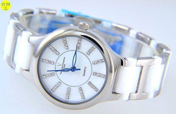 (六四三精品)范侖鐵諾(真品)錶徑3.7公分.真陶瓷錶帶及不銹鋼.水鑽時刻精準錶.白中性