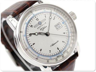 ZEPPELIN 齊柏林飛船 手錶 機械錶 100週年 42mm 德國 飛行錶 7664-1-BR