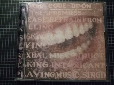 ※藏樂小舖※ (西洋CD) alanis morissette~supposed former infatuation