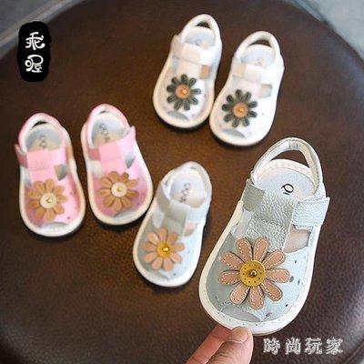 嬰兒涼鞋女寶寶夏0-2歲防滑軟底公主叫叫學步鞋 st3989