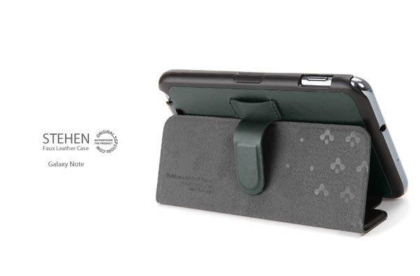 出清 SGP 三星 Note Leather Case Stehen Series 支架 皮套 手機殼 保護殼
