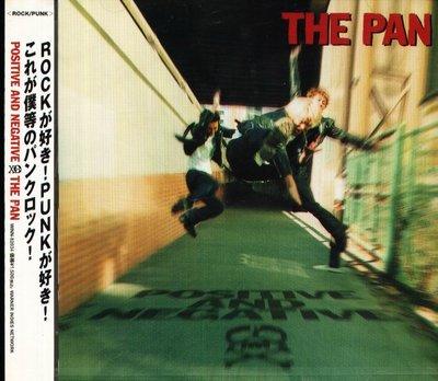 K - THE PAN - POSITIVE AND NEGATIVE - 日版 CD OBI