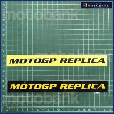 [MOTOBANK]MOTOP REPLICA 防水 機車貼紙 車身貼 E00688