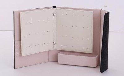韓版創意書本首飾品收納盒便攜展示盒冊首飾盒 GY327